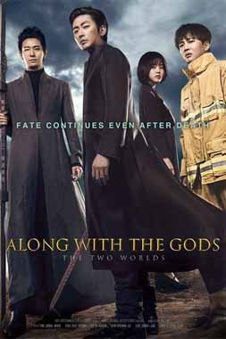 Along With The Gods 2017